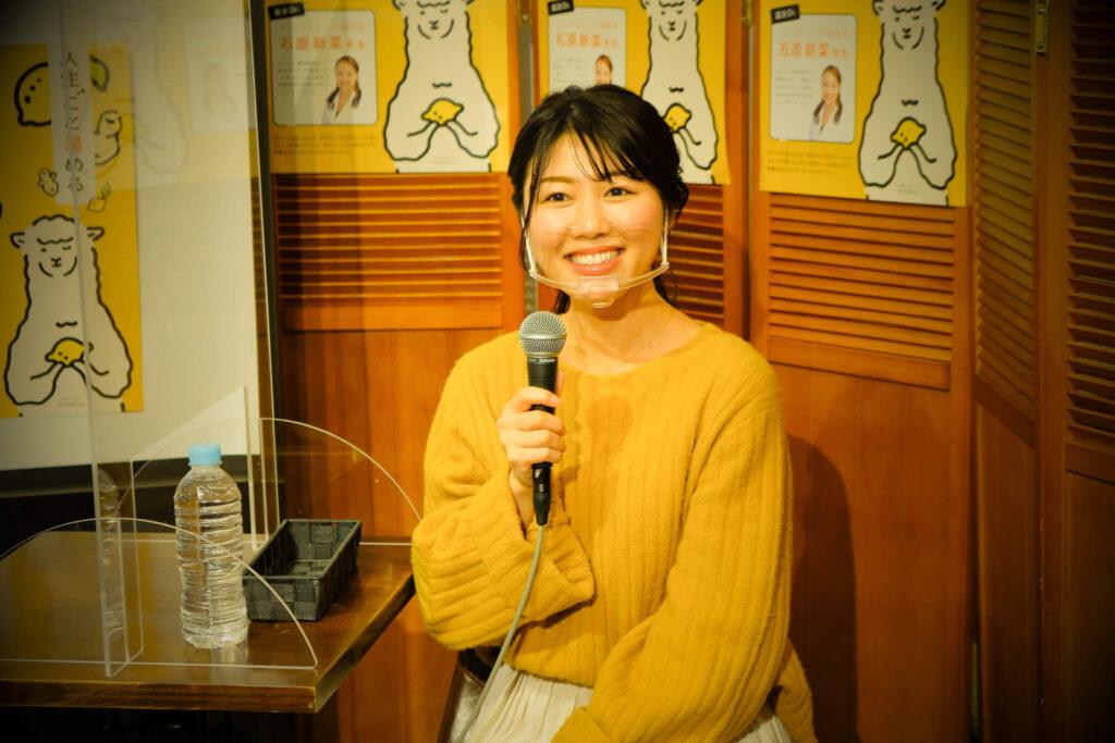 櫻井優さん